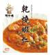 ★【冷凍惣菜】 海老のチリソース 2袋セット 送料込み (一人前150g) 湯煎  おかず 冷凍
