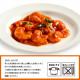 ★【冷凍惣菜】 海老のチリソース 5袋セット 送料込み (一人前150g) 湯煎  おかず 冷凍