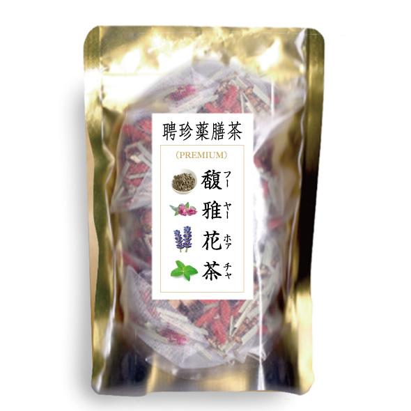 ●薬膳茶 馥雅花茶(フーヤーホァチャ)