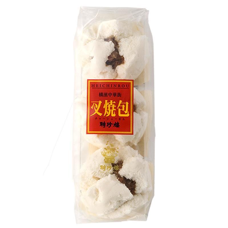 ★チャーシューまん3個入【冷凍】 聘珍樓の肉まんシリーズ【叉焼包】