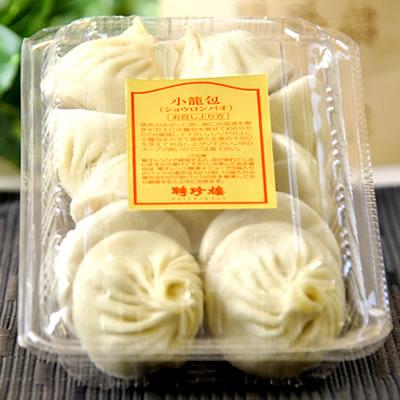★小籠包 ショウロンポウ (10ヶ入) 【冷凍】 聘珍樓聘珍樓点心