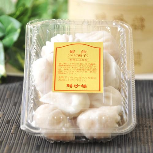 ★海老餃子(エビギョウザ)10ヶ入 【冷凍】 聘珍樓点心【蝦餃】