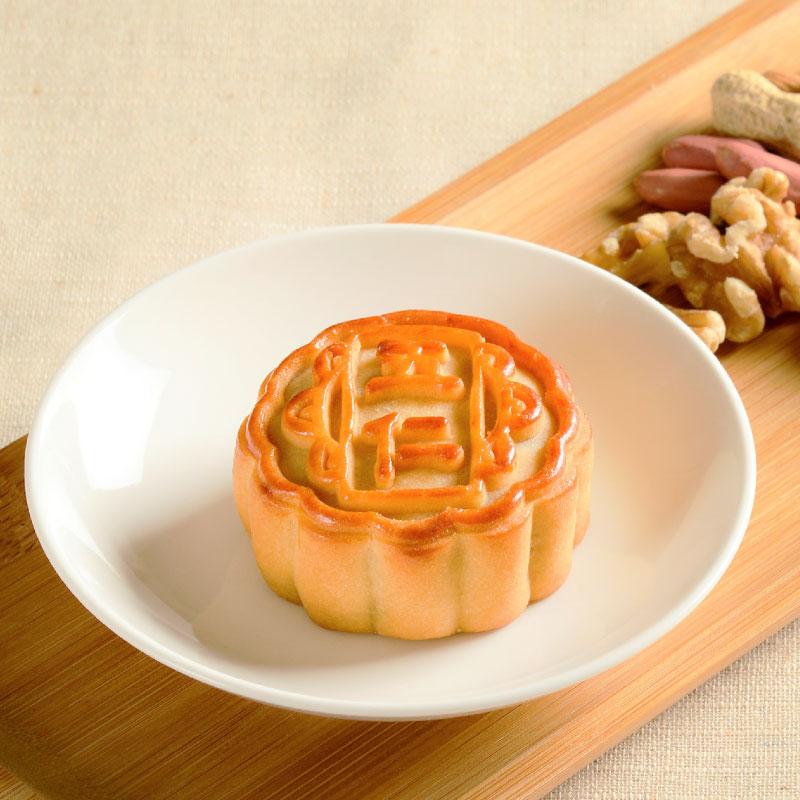 ●小月餅 五仁(7種の実入り)