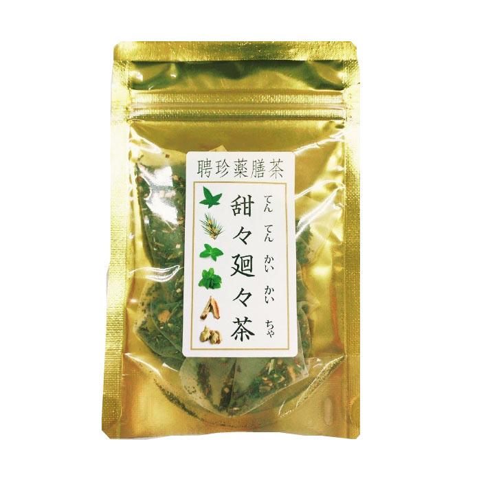 ●薬膳茶 甜々廻々茶(テンテンカイカイチャ)