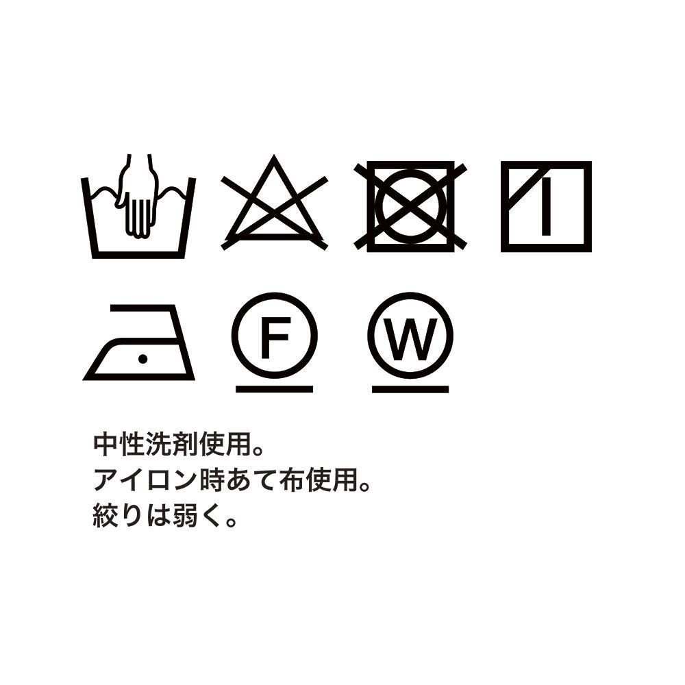 [RaPPELER] VINTAGE DRAW CORD DRESS_NAVY