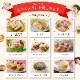 「みんなの食卓」米粉のパンケーキ(メープル)【冷凍】
