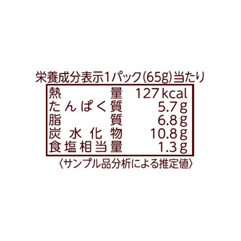 「みんなの食卓」 ハンバーグ5袋【冷蔵】