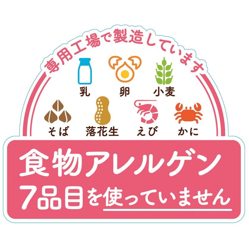 「みんなの食卓」 ハーフベーコン 5パック【冷蔵】