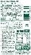 【送料無料】本格派吟王 FS-504【冷蔵】