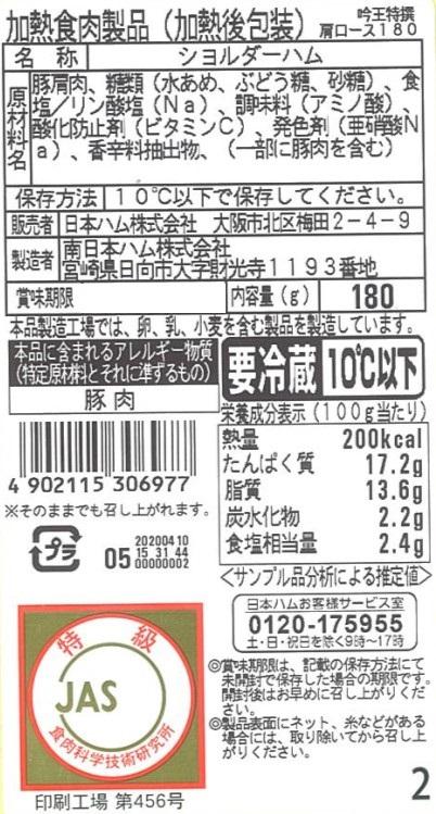 【送料無料】本格派吟王 FS-1000【冷蔵】