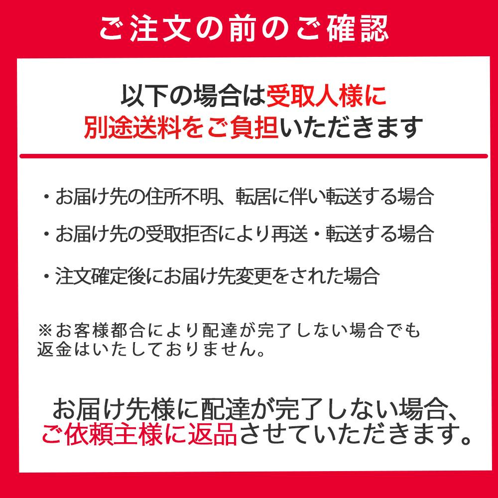 【送料無料】日本のさば 味噌煮24缶【常温】
