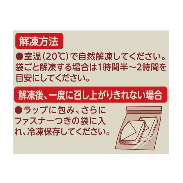 ≪数量限定:特別価格≫【送料無料】「みんなの食卓」米粉パンスライス(6本)【冷凍】