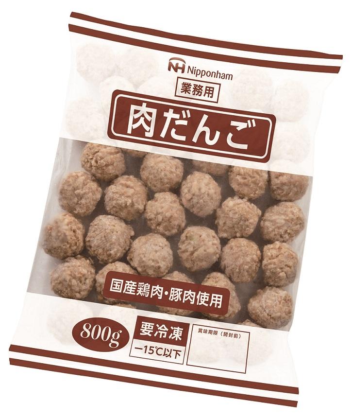 業務用 肉団子(800g)【冷凍】