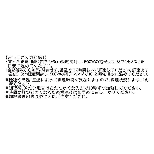 【アレルギー対応】ピザ風フォカッチャ88g 5個セット【冷凍】