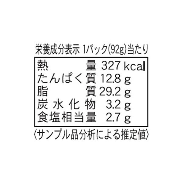 「みんなの食卓」 国産にんにく薫る切れてるベーコン92g×6p