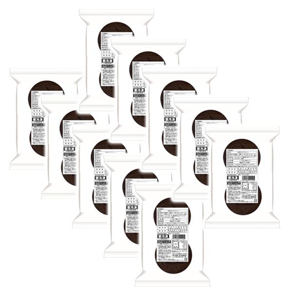 【送料無料】【アレルギー対応】お米で作ったチョコレート風味のブラウニー110g(2個入り)×10パック【冷凍】