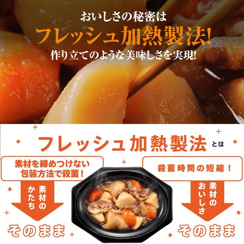 【送料無料】【訳あり】【レンチンおかず】 あじわいレンジ10個入り (肉じゃが・ビーフシチュー・ハンバーグステーキ・牛バラ大根)【常温】