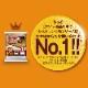 【送料無料】レストラン仕様 カレー中辛 40食分 (4食×10パック)  (レンジ包材)【常温】