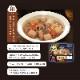 【送料無料】【レンチンおかず】 あじわいレンジ5個入り (肉じゃが・筑前煮・ビーフシチュー・ハンバーグステーキ・スープカレー)【常温】