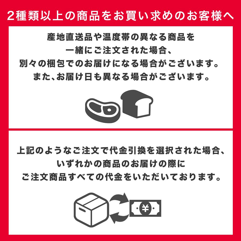 【送料無料】みんなの食卓 お弁当セット【常温&冷蔵】