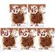 【業務用】「みんなの食卓」ハンバーグ 5パック【冷凍】