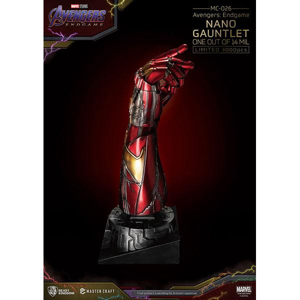 アベンジャーズ:エンドゲーム マスタークラフト  ナノ・ガントレット1/14000605 予約