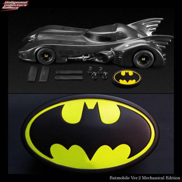 バットマン バットモービル Ver.2  メカニカル エディション 11077
