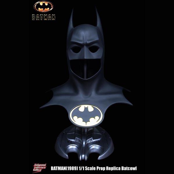 アウトレットセール品 バットマン(1989) 1/1スケールプロップレプリカ バットカウル  10864AP