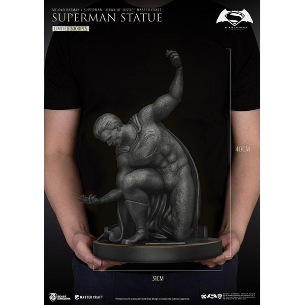バットマンvsスーパーマン ジャスティスの誕生 マスタークラフト スーパーマン記念像 予約