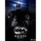 DC デラックス・アートスケール 1/10スケール スタチュー バットマン 【映画『バットマン リターンズ』】 予約