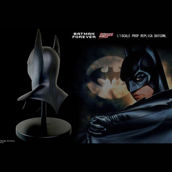 【超得の市セール】バットマン フォーエバー 1/1スケールプロップレプリカ バットカウル【外箱ダメージ品】 11563