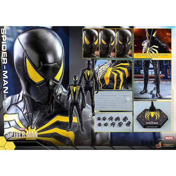 Marvel's Sipider-Man  ビデオゲーム・マスターピース スパイダーマン(アンチ・オック・スーツ版) 予約