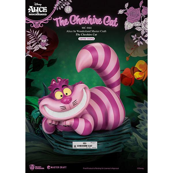 ふしぎの国のアリス マスタークラフト チェシャ猫 予約