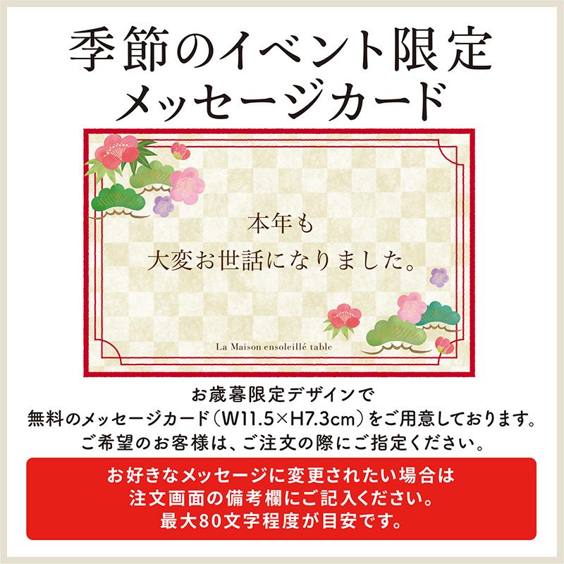 《再入荷》 長野県産ナガノパープルのタルト【季節限定】【センター北店直送】