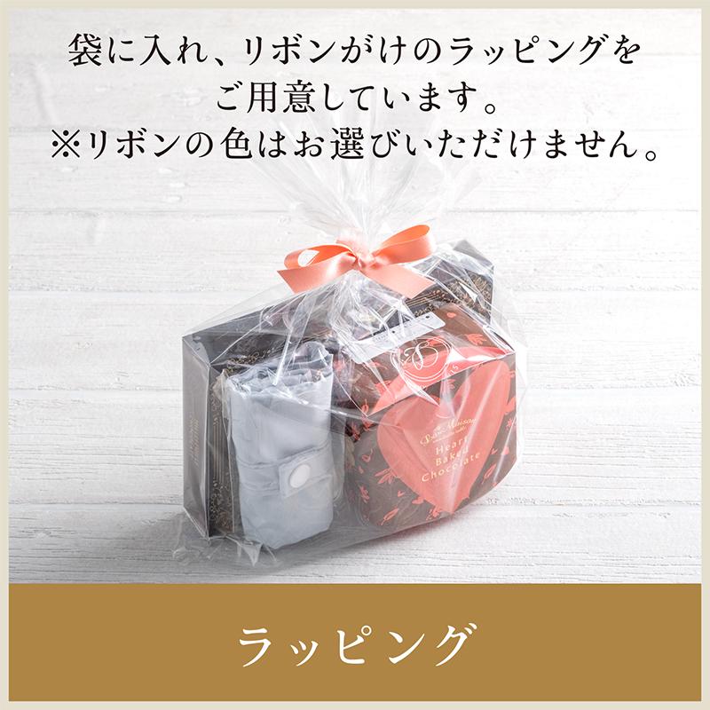 ハートのベイクドショコラティー[レモンティー]