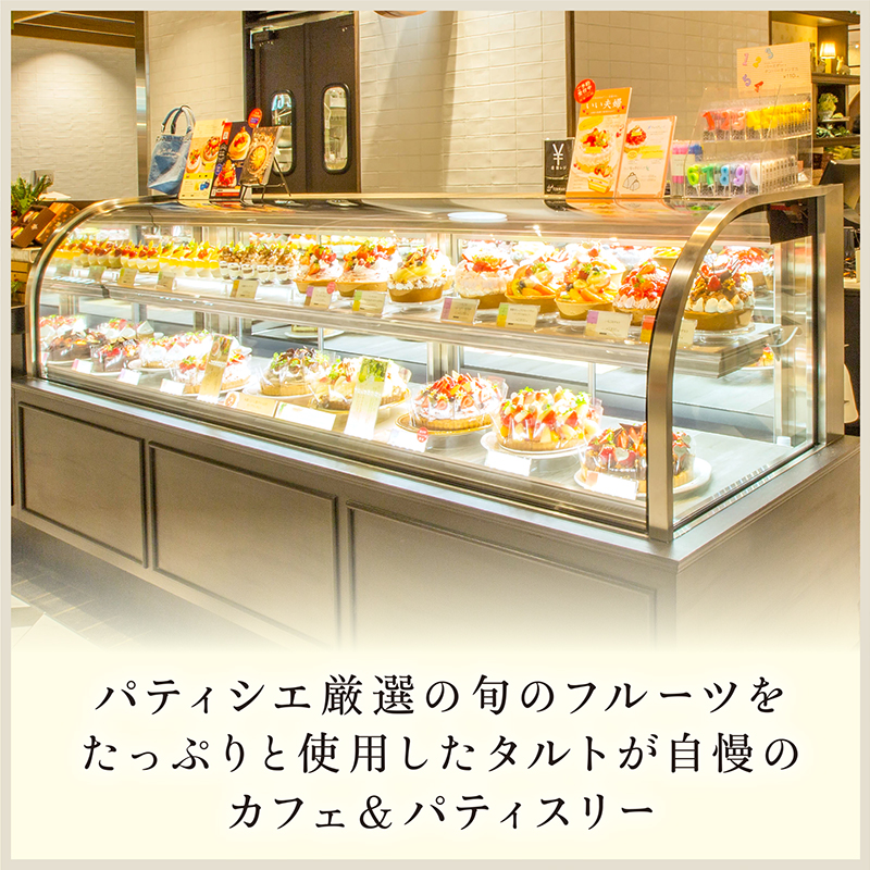 ドリップバッグコーヒーと焼き菓子セットS 【父の日おすすめ】【送料込み】【他商品との同梱不可】