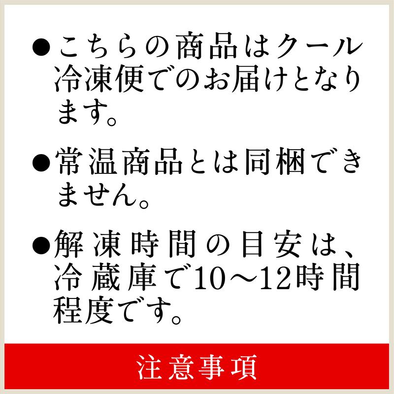 熊本県産和栗のモンブランタルト【季節限定】【センター北店直送】