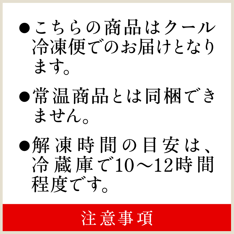 熊本県産不知火(しらぬい)のタルト【季節限定】【センター北店直送】