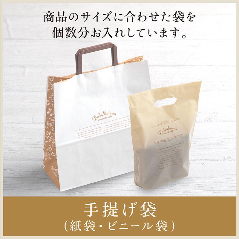 ガトー・セック 4個入り 【送料込み】 【他商品との同梱不可】