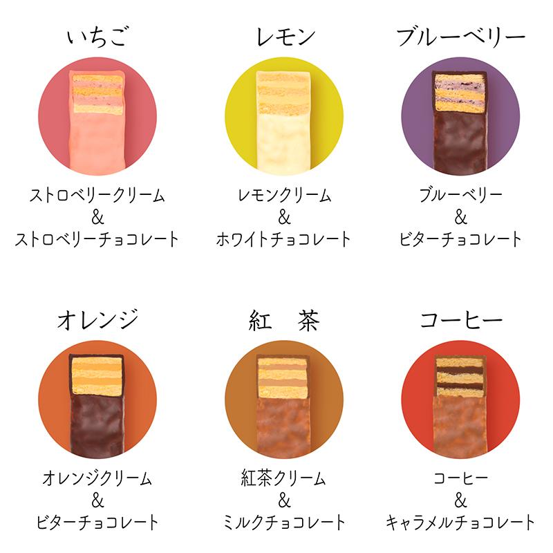 ミルフィーユショコラ 12個入 【送料込み】 【他商品との同梱不可】