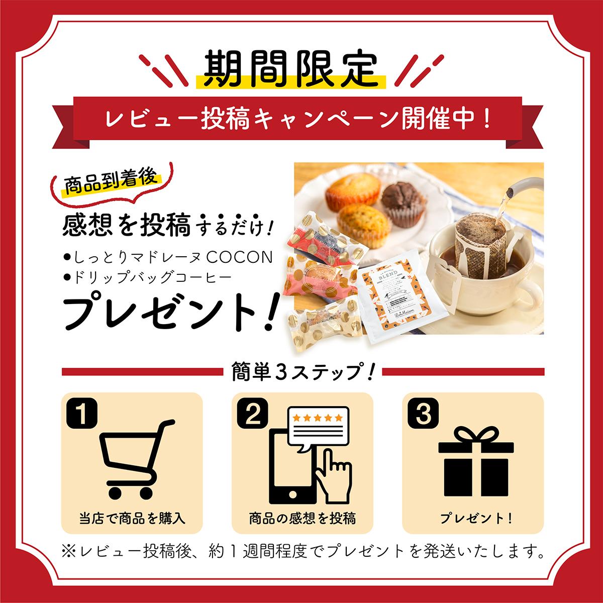 ル ガール ベイクドチーズタルト【センター北店直送】
