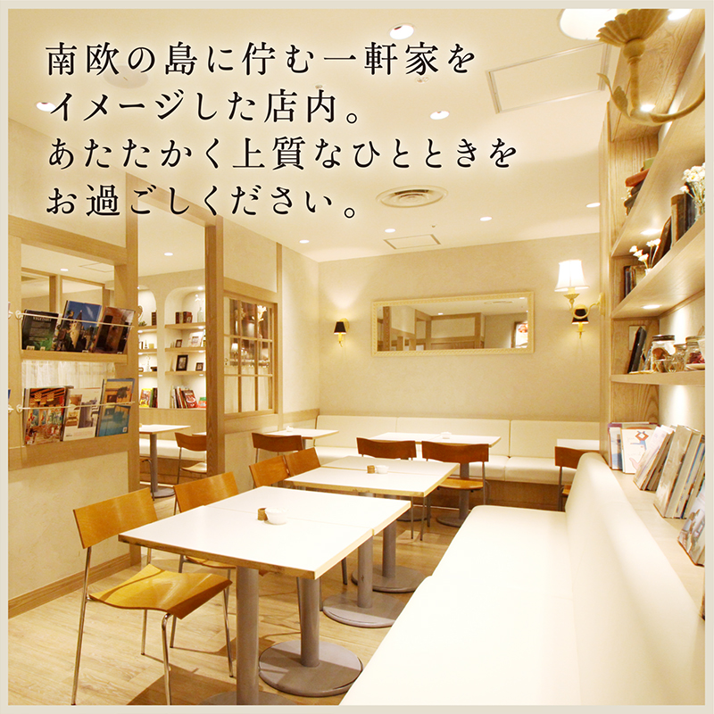 【センター北店直送】グアナラ ガトーショコラ