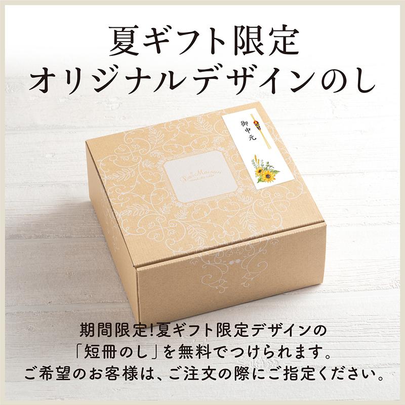 グアナラ ガトーショコラ【センター北店直送】