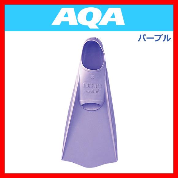 AQA ラバーフィン ドルフィンカラー フルフットタイプ KF2118G 水泳 競泳 トレーニング 足ひれ