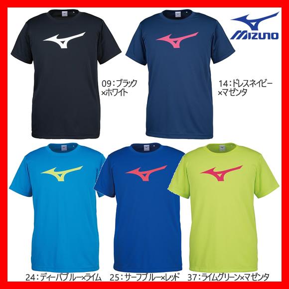 MIZUNO ミズノ Tシャツ ビッグロゴ 32JA8155 半袖 ユニセックス トレーニングウェア スポーツウェア