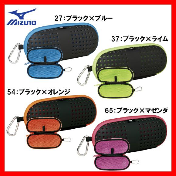 MIZUNO ミズノ ゴーグルケース N3JM8003  水中眼鏡 水泳 競泳 プール