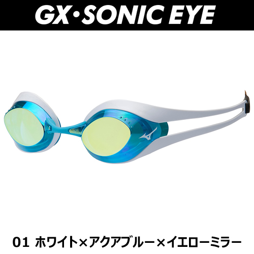MIZUNO ミズノ GX・SONIC EYE N3JE6001 ノンクッション スイムゴーグル ミラーレンズ  水中眼鏡 水泳 競泳 プール