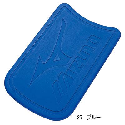 MIZUNO ミズノ スイムマスタービート 85ZB751 水泳 競泳 トレーニング