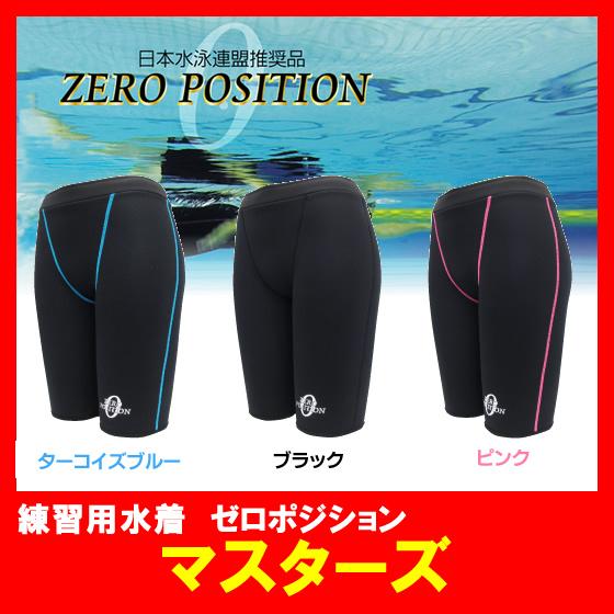 山本化学工業 ゼロポジション マスターズ 3mm  ユニセックス 競泳 練習用水着 浮力