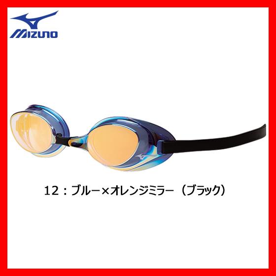 MIZUNO ミズノ ACCEL EYE 85YA851 ノンクッション スイムゴーグル ミラーレンズ  水中眼鏡 水泳 競泳 プール